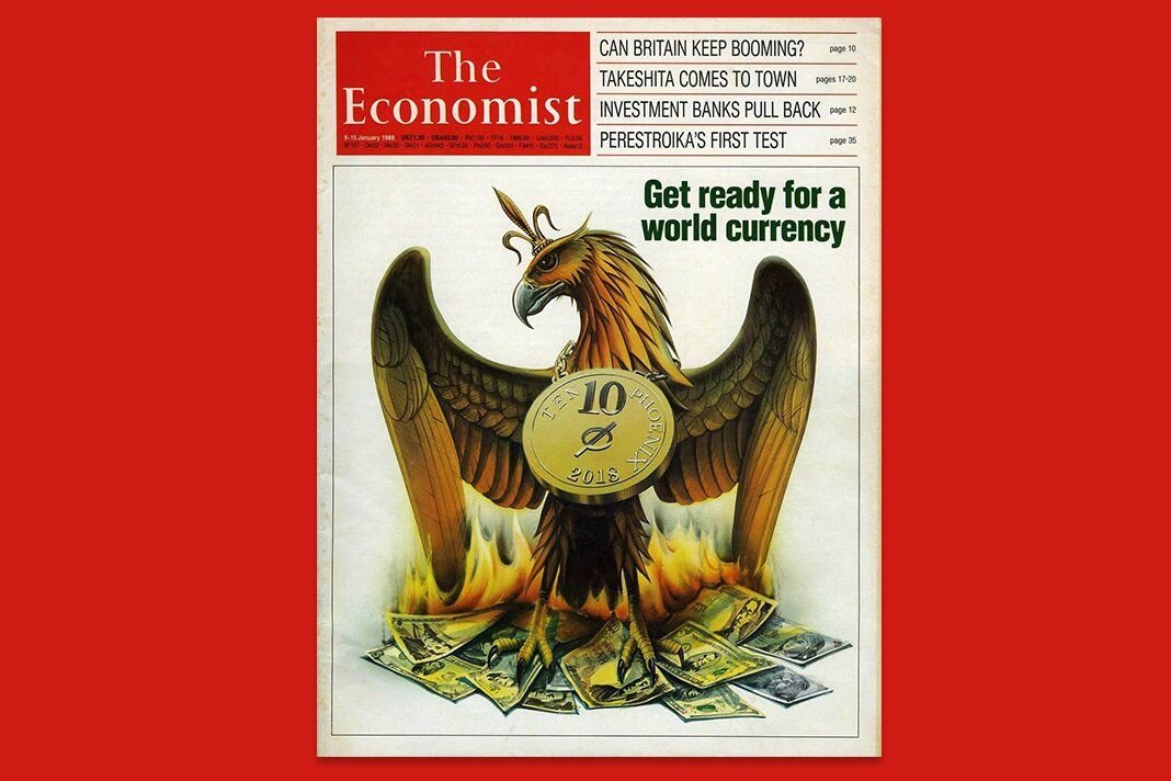 new-world-currency.jpg